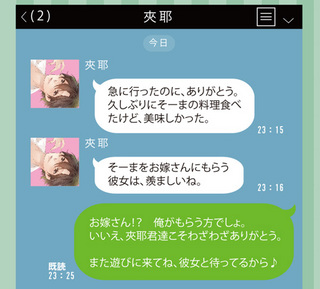 twitter用_特典小冊子.jpg